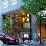 銀座マロニエ通り店
